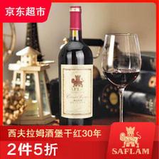 SAFLAM 西夫拉姆 酒堡干红葡萄酒30年树龄 750ml 39元(需买3件,共117元,需用