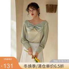 独束大码女装蝴蝶结雪纺衫女甜美洋气韩版2021春装新款胖mm一字肩上衣 海浪