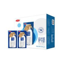 三元 小方白 全脂纯牛奶200ml*24盒 43.12元(需买4件,共172.48元,需用券)