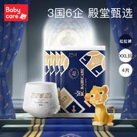 babycare 皇室弱酸 婴儿纸尿裤 XXL 4片 ¥4.9