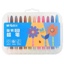 M&G 晨光 文具24色短款旋转蜡笔 儿童涂鸦绘画油画棒 PP盒装蜡笔套装 24支/盒A