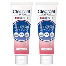 英国品牌 Clearasil 可丽莹 10X 药用祛痘洗面奶 温和型 120ml*2支 ¥45.33