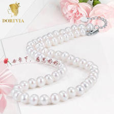 DORIVIA 多利维娅 Dorivia 淡水珍珠项链近圆强光8-9mm/7-8mm  券后139元