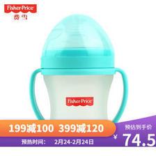 费雪(Fisher-Price)婴儿硅胶奶瓶超宽口新生儿  券后79元