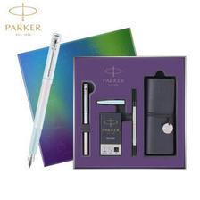 派克(PARKER) 威雅极光系列 钢笔礼盒 特别款 冰川蓝 349.2元