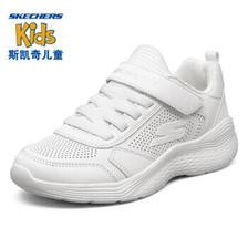 SKECHERS 斯凯奇 男童透气运动鞋 ¥209.38