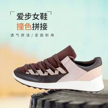 ECCO 爱步 Flexure Runner 随溢起跑系列 女士拼接运动跑步鞋 292013 ¥426.03