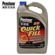Prestone 百适通 AF2045 万能长效防冻冷却液 -30℃/3.78L 49元