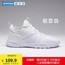 迪卡侬(DECATHLON) 120923 女款瑜伽训练鞋 109.9元