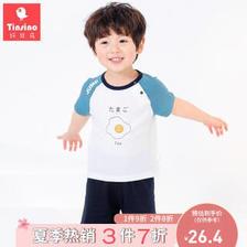 TINSINO 纤丝鸟 儿童短袖T恤短裤套装 28.6元(需买3件,共85.8元)