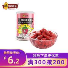 林家铺子 新鲜糖水草莓罐头 425g/单罐 *4件 40元(合10元/件)