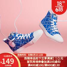 PONY帆布鞋波尼男女运动鞋2020春秋季串标时尚潮流情侣高帮休闲鞋03M1SH02 蓝/