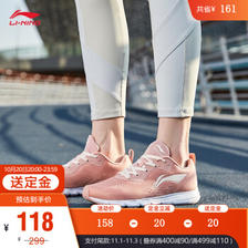 LI-NING 李宁 ARBR006 女子跑鞋 ¥118