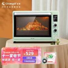 长帝(changdi)家用多功能电烤箱 42升大容量 独立控温 搪瓷内胆 智能菜单