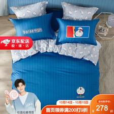 LOVO 乐蜗家纺 棒球英豪 纯棉四件套 1.5m ¥278.1