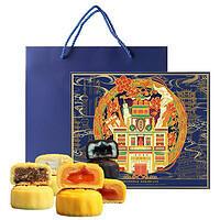 陶陶居 伊陶万利月饼礼盒 200g ¥27.6