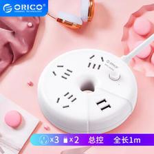 奥睿科(ORICO)USB插座多功能插座插排插线板 插总控ODR-3A2U全长1米白色 39.9