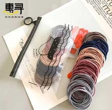 京东极速版:惠寻 素雅发圈 袋装50根 T精选 2.9元包邮