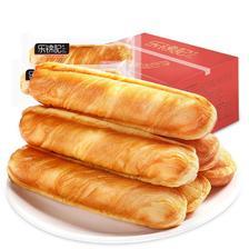 乐锦记 奶香原味撕棒面包 9.9元