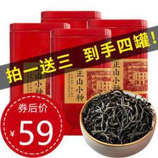 京东PLUS会员:香彻 正山小种红茶 罐装100g 12.25元(需买4件,共49元,需用券