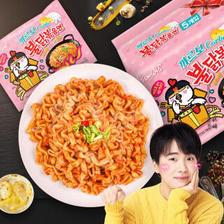 SAMYANG 三养 韩国进口(SAMYANG)三养奶油辣鸡肉味拌面650g(130g*5包)粉色火