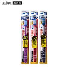 京东PLUS会员:EBISU 惠百施 齿缝精护宽头软毛牙刷 3支装 *2件 57.3元(需用券