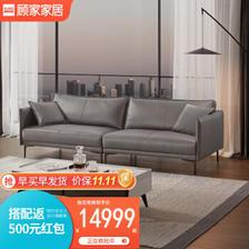 KUKa 顾家家居 DK.8800 泡芙羽绒金属高脚牛皮沙发 深空灰 2单+2单 ¥14999