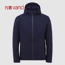凡客诚品 VANCL 夹克男外套春季男士商务休闲连帽立领夹克 连帽蓝色 XL 124.5