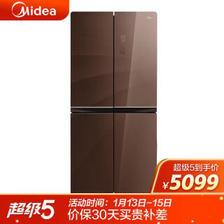 美的(Midea)476升 十字对开门冰箱风冷无霜一级能效节能省电多维智能变频 BCD-