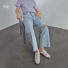 PLUS会员:FANSILANEN 范思蓝恩 Z211319 女士直筒破洞牛仔裤 79元包邮(需用券)