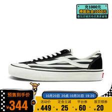 Vans 冲浪系列 Style 36 SF 中性运动板鞋 VN0A3ZCJ257 344元