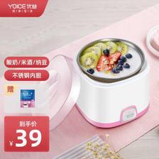 PLUS:Yoice 优益 酸奶机 纳豆机 米酒机 家用全自动自制酸奶机 不锈钢内胆 1L