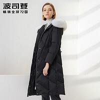 BOSIDENG 波司登 女士羽绒服 B90141122 ¥999