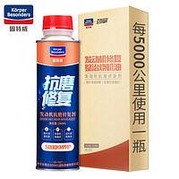 goodview 固特威 发动机抗磨剂修复剂 280ml ¥19.1