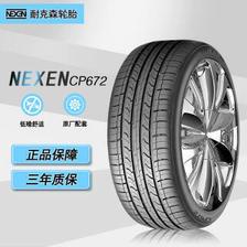 NEXEN 耐克森 CP672 205/55R16 91H 汽车轮胎 229元