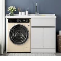 HOROW 希箭 乐钢系利 不锈钢洗衣机柜套装 120cm ¥1299
