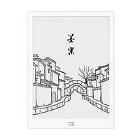 17日10点!MOAN 墨案 inkPad X 10英寸电纸书阅读器 64GB 硬派X 月落白 ¥1779