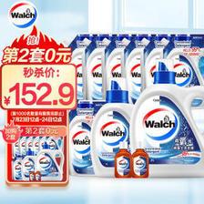 威露士(Walch) 洗衣液套装 20.24斤(原味瓶装2kg和1kg+原味袋装1kgx7+消毒液60m