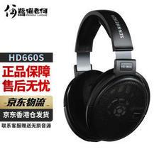 森海塞尔(SENNHEISER) HD 660S 头戴式耳机 2432.75元含税包邮