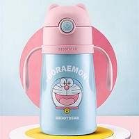BeddyBear 杯具熊 哆啦A梦系列 儿童保温杯 320ml ¥93