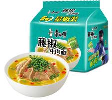 亲子会员!康师傅 藤椒牛肉面方便面 五连包 ¥5