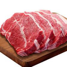 京东超市 牛排套餐 西冷牛排10包1500g 送煎锅  券后88元