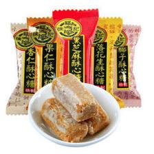 徐福记 酥心糖 混合口味 500g 17.9元包邮(下单立减)