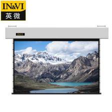 IN&VI 英微 电动拉线投影仪幕布100英寸16:9工程投影机遥控屏幕家用办公ZEL二