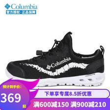 哥伦比亚(Columbia) Columbia哥伦比亚徒步鞋男鞋春夏季新款户外运动休闲时