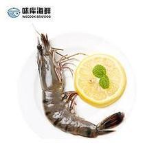 WECOOK味库 黑虎虾 活冻大虾 20-24只/盒 净重370g *3件 79.4元(双重优惠,合26.46