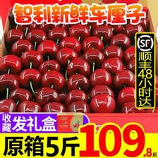 Santina智利车厘子5斤JJJ果径32-24mm新鲜水果桑提娜大樱桃2/5斤 2斤JJJ礼盒款30-32