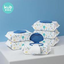 kub 可优比 婴儿清新鲜活湿巾80抽*6包 35.58元(需用券,需买3件,实付106.75元