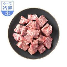 京觅 冷鲜猪前排500g 17.94元(需买2件,共35.88元,需用券)
