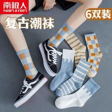 南极人(Nan ji ren) 6双装袜子女中筒袜春秋季日系学院风运动袜高橡筋格子
